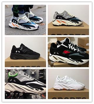 Caja Zapatos Eg7597 Hombre Adidas West Auténtica Original Aire Inertia Kanye Libre Yeezy Calidad Con Lanzamiento Zapatillas 700 2019 Mujer Al SUMpqVGz