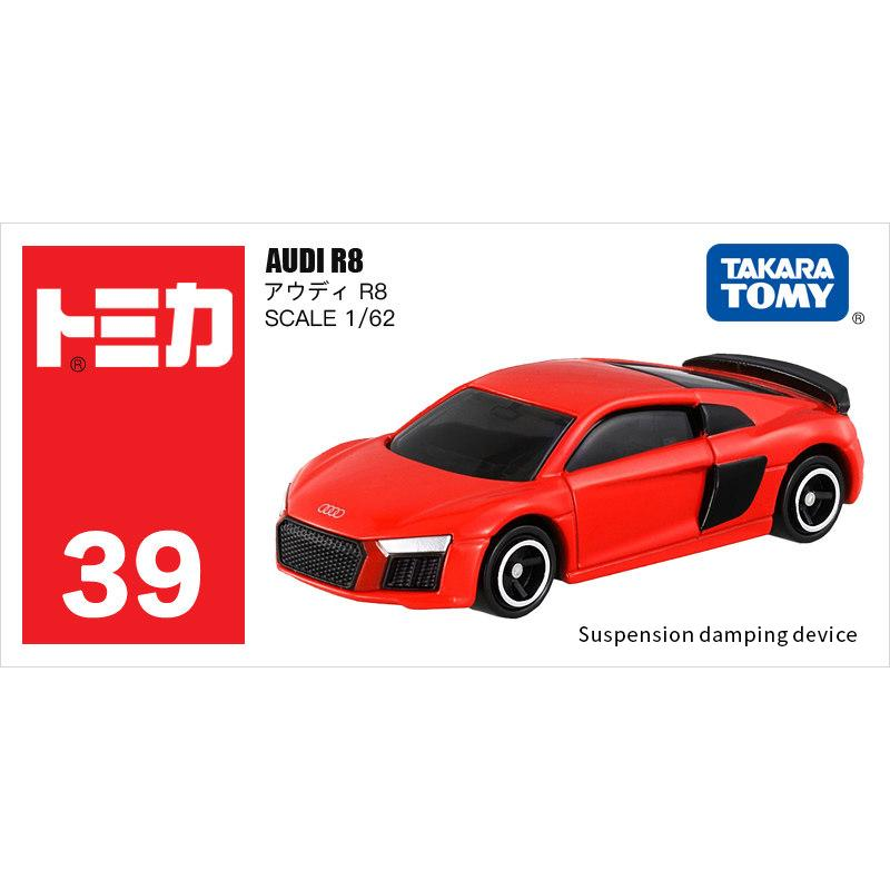 Tomy Domeka Alloy Car Model Child Boy Toy Car Model 39 Audi R8