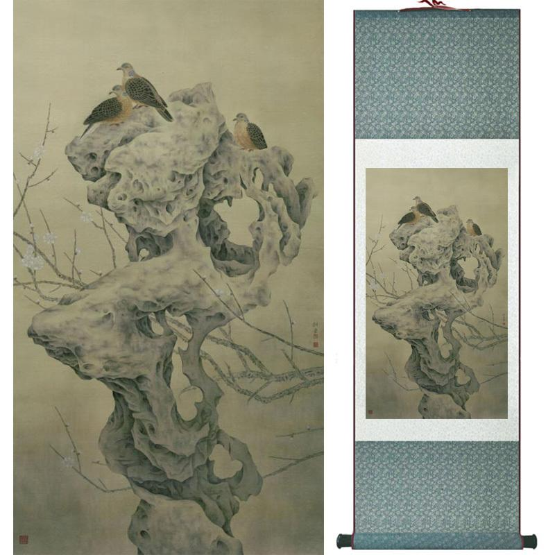 Traditional Chinese Art Painting Silk Scroll Art Painting Horse Painting 061309