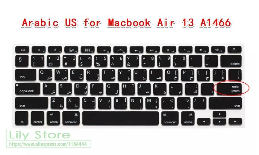 ca6498a9180 Arabic US English Silicone Arabic Letter Keyboard Cover For Macbook Air Pro  Retina 13 15 17 Protector For Mac Book Keyboard Keyboard Skin Rubber  Keyboard ...