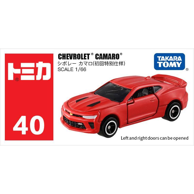 Chevrolet Tomy Multi De Japón Aleación 40o Por Primera Masculino Americano Kemera 879855 Coche Vez Coupe Juguete f6vYbgy7