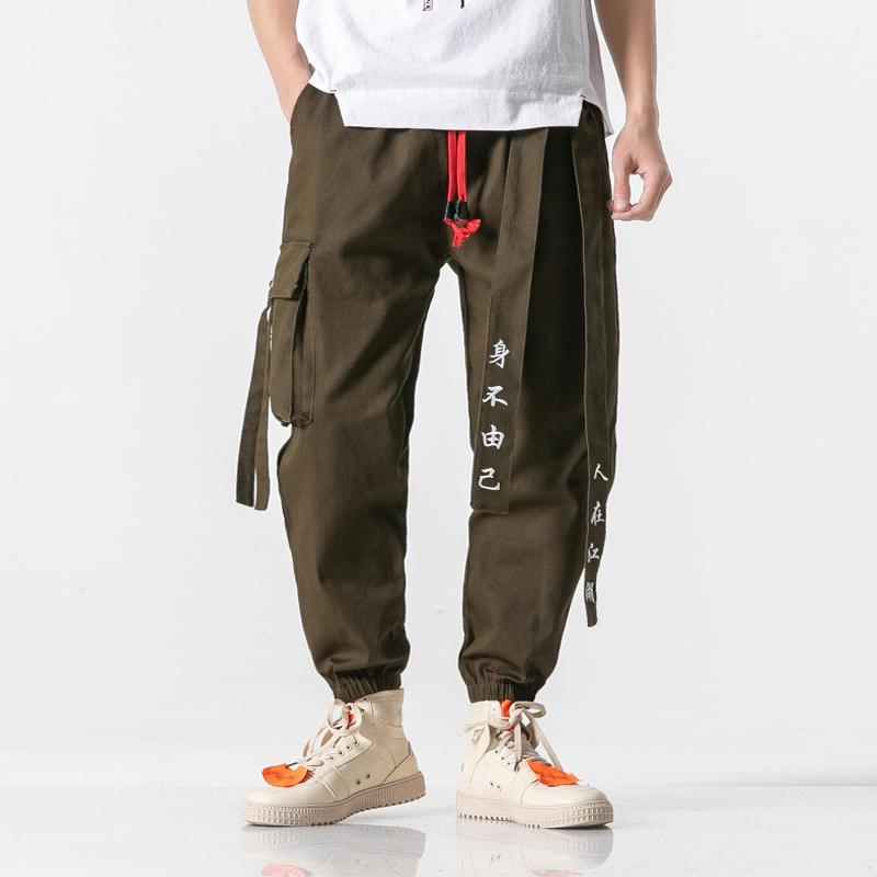 24a8bd06f4c50 Compre Hombres Cintas Pantalones De Carga Ocasionales Ocasionales Bordados  Chinos Streetwear Moda Hip Hop Pantalones Harem Joggers Pantalones De  Chándal A ...