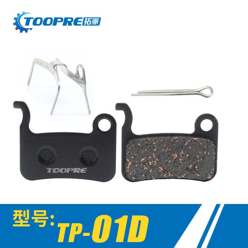 Bicycle Disc Brake Pads Bike Parts Outdoor Sports Articles Durable Metal Multiple Styles Various Models Hot Sale Wear Resistant 4tpf1