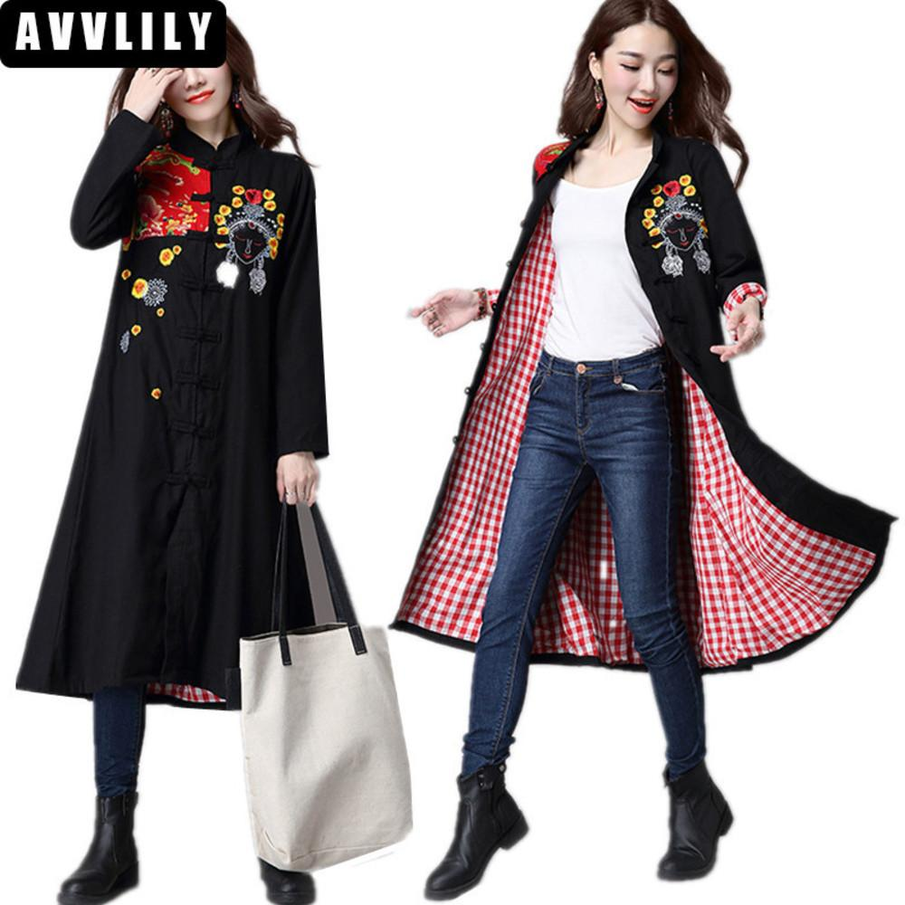 49093e2cf9591 Women Clothing Embroidery Casual Trench Coat Quality Hot Spring Autumn New  Fashion Women Long Coat National Brand Style