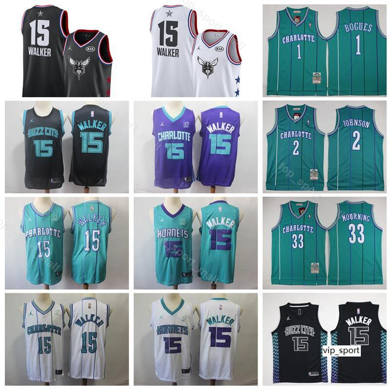 the best attitude ab0df 37f08 All 2019 Star Tyrone Muggsy Bogues Jersey Men Charlotte Basketball Hornets  Larry Johnson Alonzo Mourning Kemba Walker Edition City Shirts