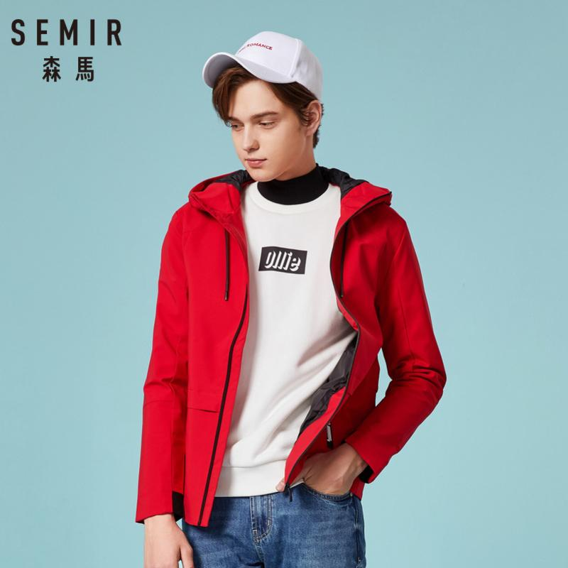 SEMIR Men Hooded Jacket with Full-Zip Men's Outdoor Jacket with Drawstring Hood Windbreaker Zip Pocket in Silky Polyester