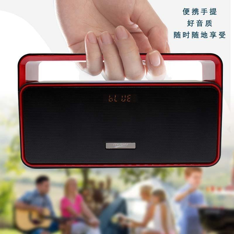 2019 lucky2019 dy 25 wireless bluetooth outdoors portable radio rh dhgate com