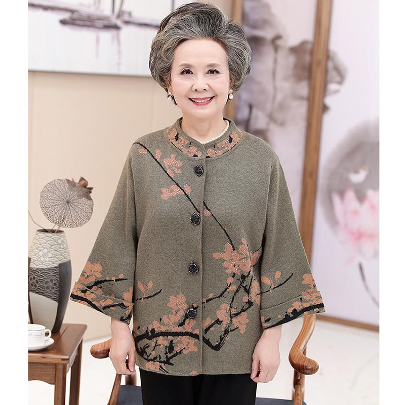 63c412cf5a043 2019 Plus Size Women Wool Sweaters Coats Autumn Winter Mother O Neck Print  Floral Loose Sweaters Female Loose Cardigans Coats Fp1234 From  Godblessus16388801 ...
