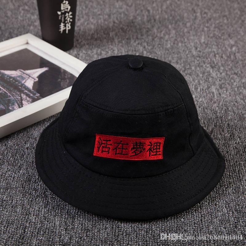 407ca0c8 LDSLYJR Cotton Chinese Character Embroidery Bucket Hat Fisherman Hat ...