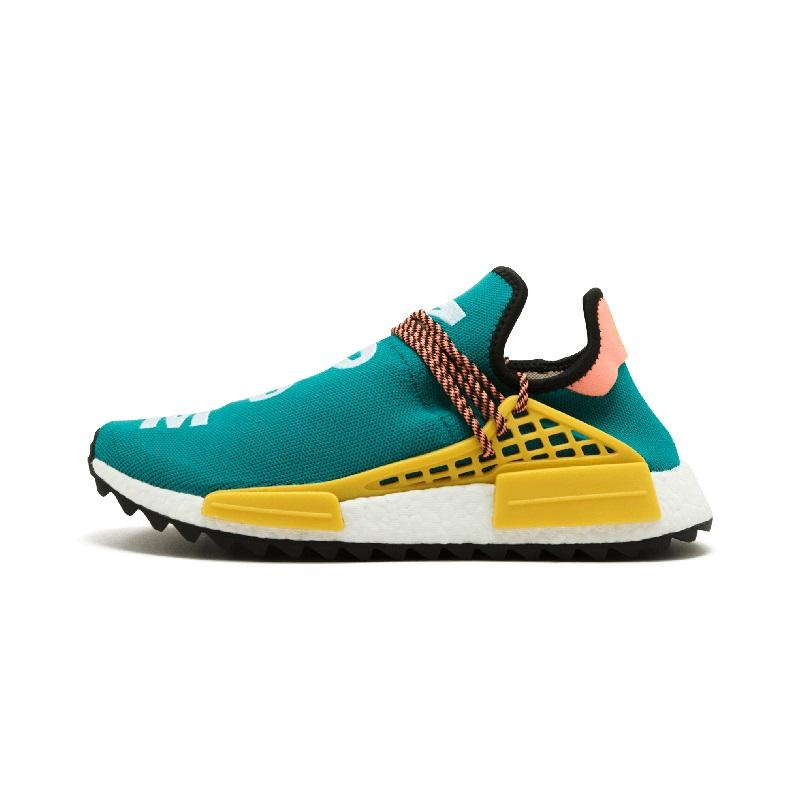 626a076cd 2019 Cream Colete Cheap Wholesale Pharrell Williams Human Race Nmd Black  Yellow Sun Glow Women Mens Running Shoes Discount Cheap Fashion Sneakers  From ...