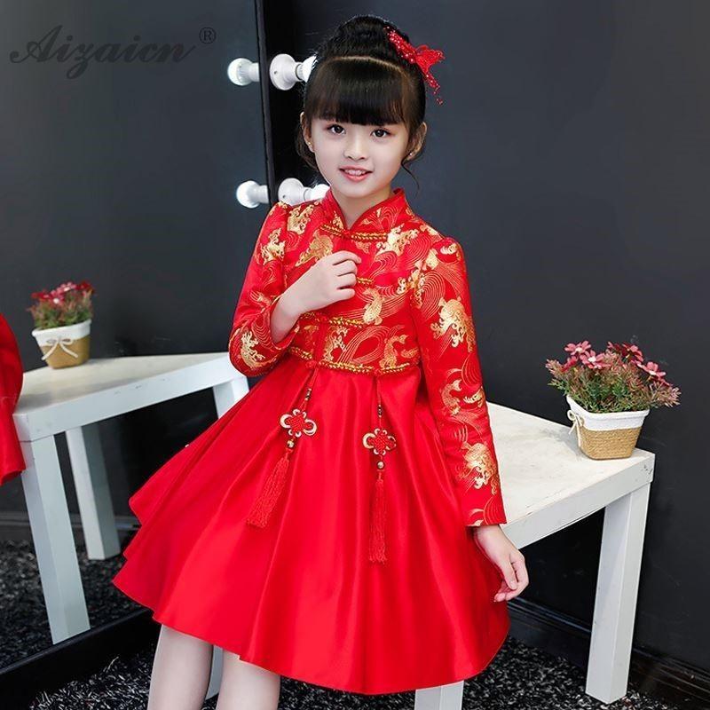 0a42198c4 2019 Children Princess Evening Dress Red Satin Cheongsam Kids Baby Girls  Chinese New Year Costume Long Sleeve Qipao Robe Chinoise From Hongxigua, ...