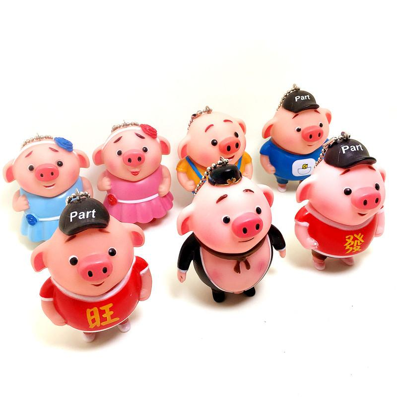 Spot supply of cute cartoon dolls, piglets, dolls, car bags, keys, accessories wholesale