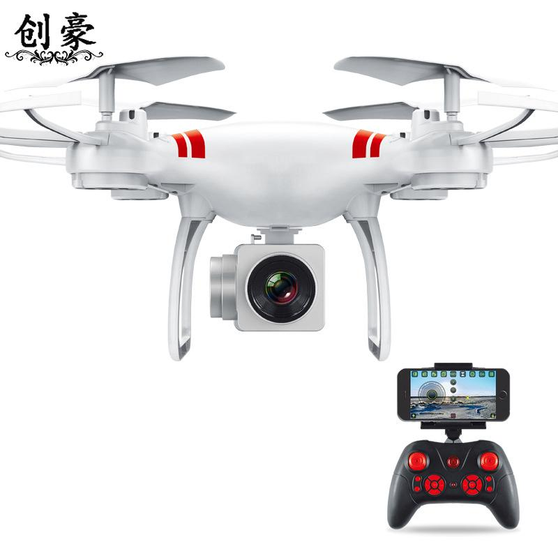 Rc Helicopter Quadrocopter Drone Gps Hd Pro 500000 Pixels Camera Selfie Remote Control Mini Rc Drone Toys For Children.