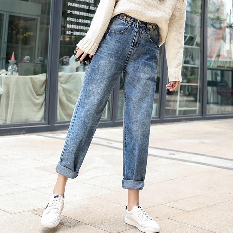 f3567d3887 Compre Vintage Mujeres Cintura Alta Boyfriend Jeans Más El Tamaño De Pierna  Ancha Jeans Para Mujeres Holgados Rectos Vaqueros Pantalones De Mezclilla  Azul ...