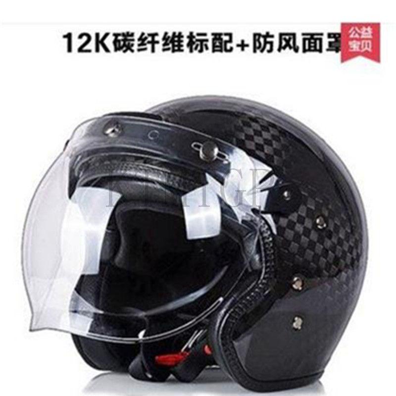 Acheter Casque De Motocross Chaud Ultra Léger Fibre De Carbone