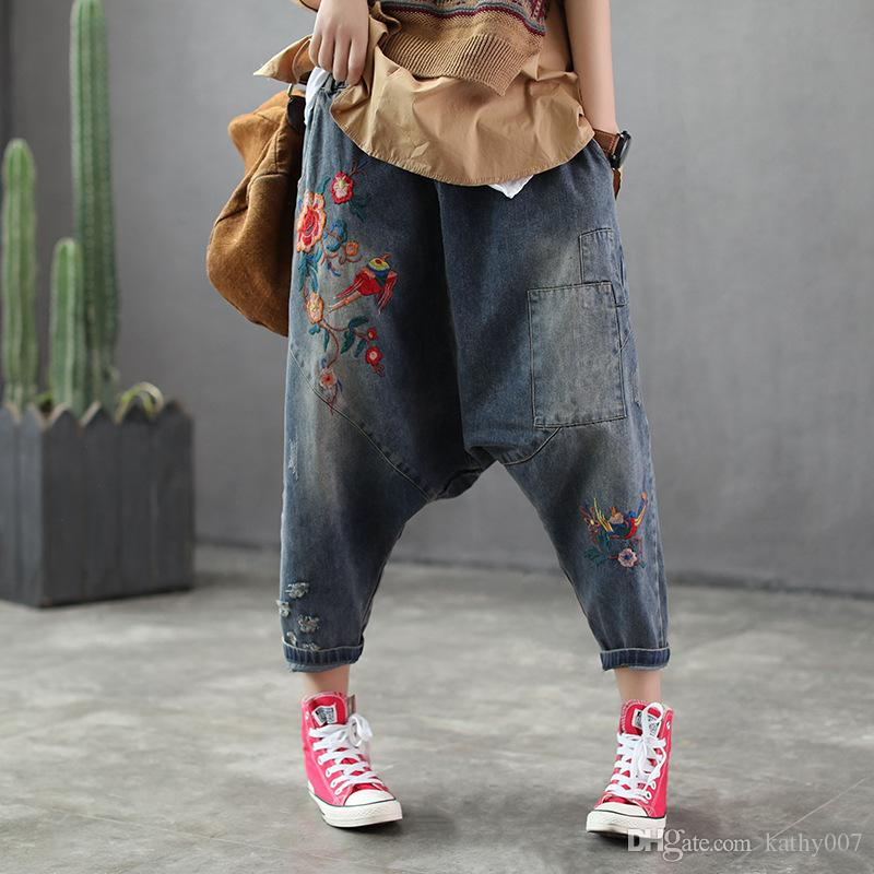 91bf35393ccbe7 Free Shipping New 2019 Women's Drop Crotch Casual Denim Harem Pants Cross  Loose Ripped Embroidery Patchwork Baggy Plus Size Jeans Trousers