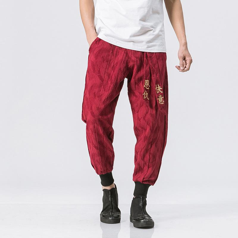 e03ec931cb 2019 #4510 Chinese Style Plus Size M 5XL Retro Cotton Linen Harem Pants Men  Loose Hip Hop Vintage Pants Elastic Waist Retro Trousers From Dayup, ...