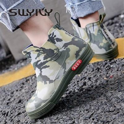 c7de72f78ede Rainboots Shoes Woman 34 44 Comflage Ankle Rain Boots Female Waterproof  Water Shoes Quality Ladies Wellies Rainboots Office Shoes High Heels From  Jerry10