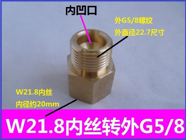 Vidric 5/8 turn W21.8 connector 5/8 turn 1/2 outer wire G5/8 inner wire 14*1.5 gas adapter