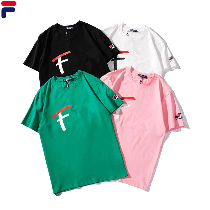 efc5f45e Summer Hip Hop T Shirts Men Women Fashion Cool Funny Letter Printed Short  Sleeved Tees Tops Designer Polo Shirts Clothing One Day T Shirts Coolest T  Shirt ...