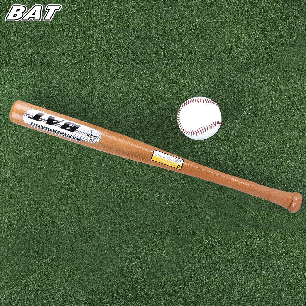 BAT Outdoor Sports Solid Wood Baseball Bat Fitness Equipment high-quality  solid wood, high hardness and strong endurance