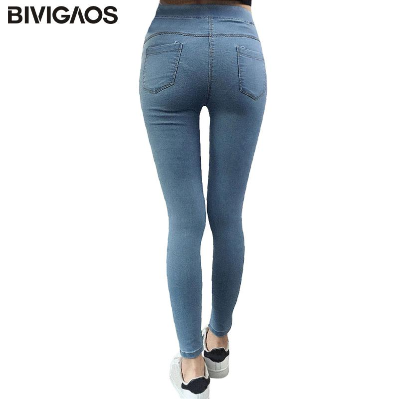 80374cc8354a7 2019 Bivigaos Basic Skinny Womens Ankle Pencil Slim Elastic Denim Pants  Jean Leggings Female Cotton Jeggings Jeans Women Q190419 From Yizhan01, ...