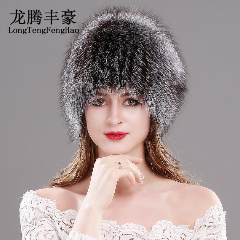 Compre Sombreros De Piel De Zorro Natural Para Las Mujeres Gorros De Piel  Real Casquillo Sombreros De Punto Invierno Ruso Gruesa Moda Casquillos  Sombreros ... 094d8601db47