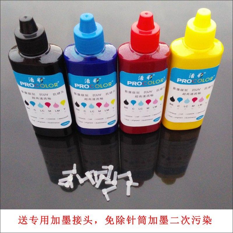 252 254XL 27 CISS ink cartridge Waterproof Pigment ink refill kit for  Workforce WF-7710 WF-7720 WF-7725 WF 7710 7720 7725