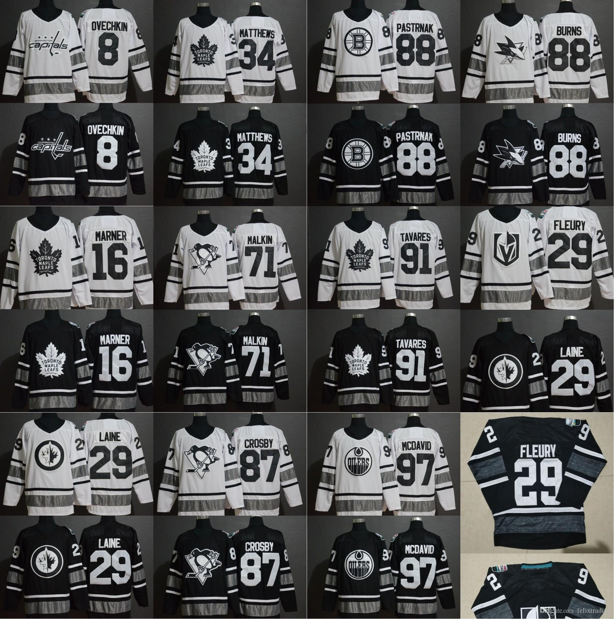 2019 All Star 88 Brent Burns 87 Sidney Crosby 97 McDavid Marc-Andre Fleury  David Pastrnak Tavares 71 Evgeni Malkin 16 Mitch Marner Jersey 2019 All Star  ... 63f952b39