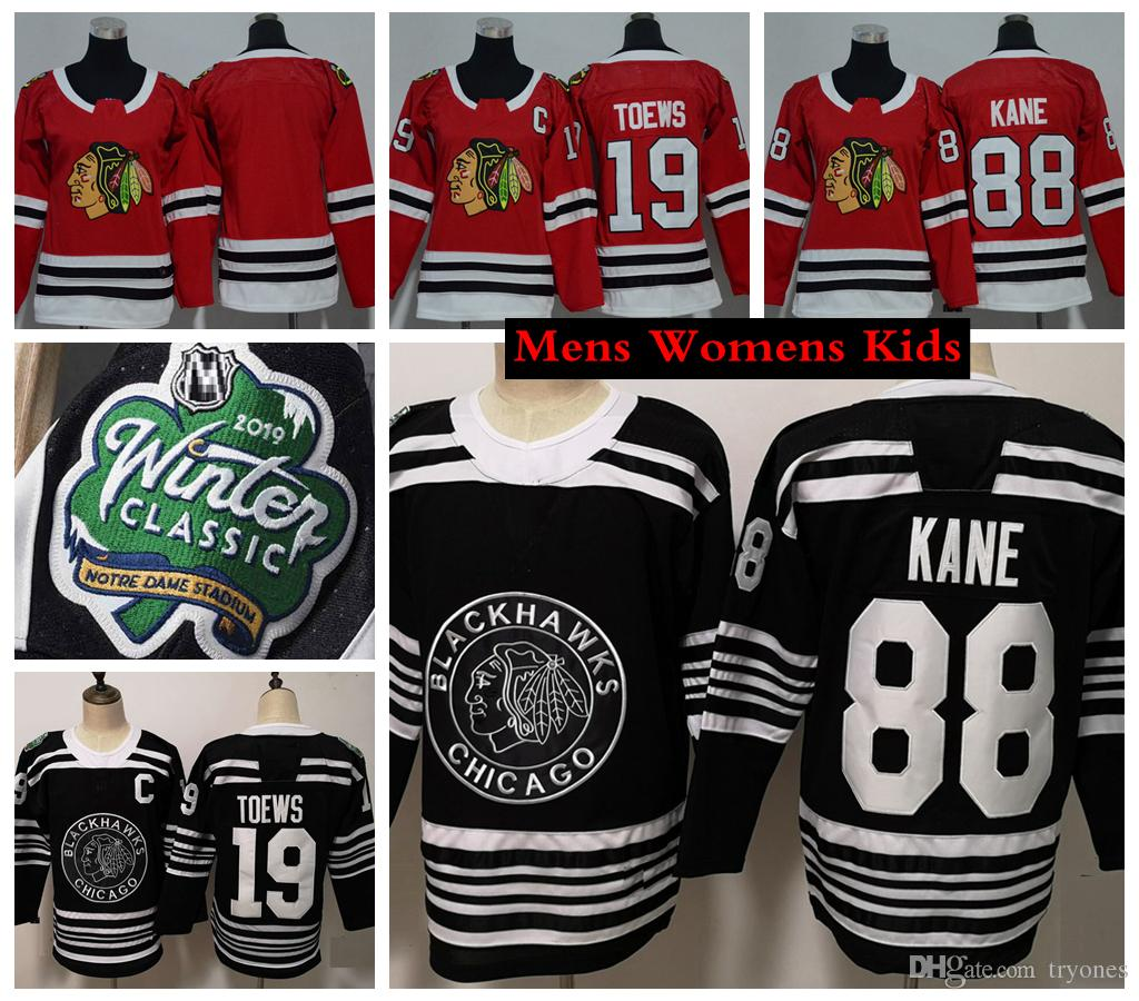 2019 2019 Winter Classic Chicago Blackhawks Kids 88 Patrick Kane 19 Jonathan  Toews Hockey Jerseys Youth Boys Womens Mens Stitched Hockey Shirts From  Tryones ... 85013deec585b