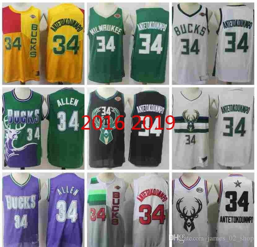 watch fd0dd 21095 2019 2016 Cheap Milwaukee Top Bucks Jerseys Giannis 34 Antetokounmpo Ray 34  Allen Jerseys S-XXL 100% Stitched shirts Top Quality All-Star