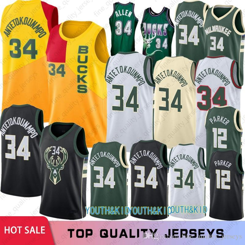 8bc378648 2019 2019 Giannis 34 Antetokounmpo  City Milwaukee Basketball Jerseys 6  Bledsoe  Eric Bucks Mesh Retro Newest Purple Ray 34 Allen From  Fine quality jerseys