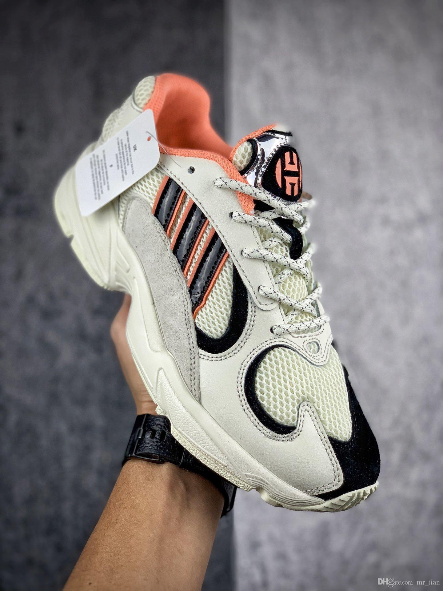 2019 High Quality Yung-1 MVP Harden Exclusive Men And Women Sports ... cd78bf463b