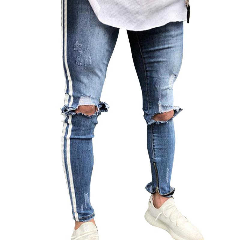 LASPERAL Fashion Side Striped Skinny Jeans Men Sexy Ripped Hole ... cc9b051be526