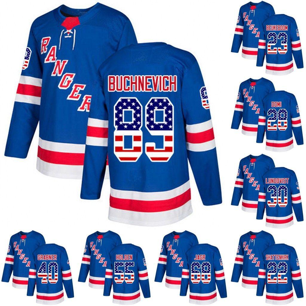 on sale 8886b b7c9c buchnevich jersey