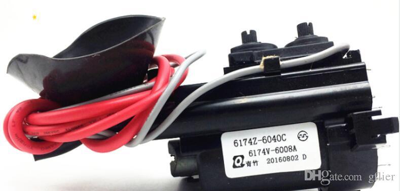 Line output transformer New 6174Z-6040C 6174V-6008A Original