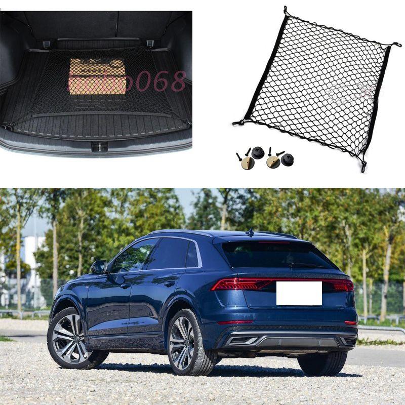 1x For AUDI Q8 Car Auto model Black Rear Trunk Cargo Organizer Storage  Nylon Net Plain