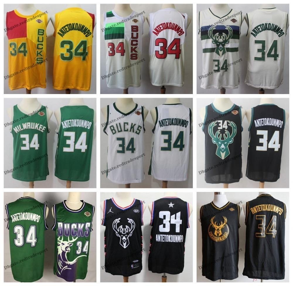 best authentic d23e2 6b319 2019 Earned Milwaukee Giannis Antetokounmpo Bucks Edition Basketball  Jerseys Green City #34 Antetokounmpo Vintage Stitched Shirts
