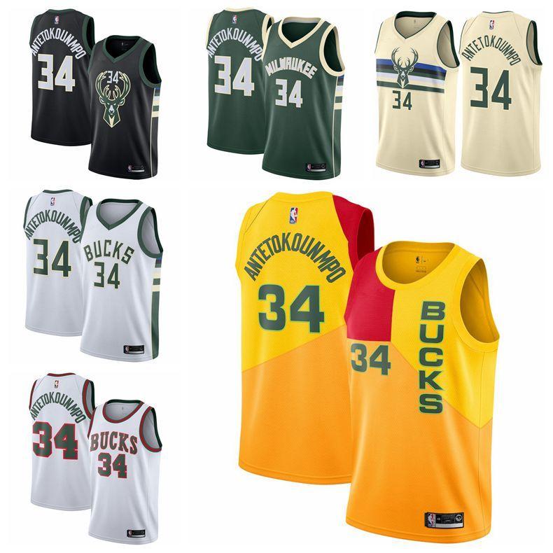 pretty nice 765ae 0c27a New 2019 Men Milwaukee Giannis Antetokounmpo Jersey Bucks Swingman Jersey  Green Cheap S-XXXL