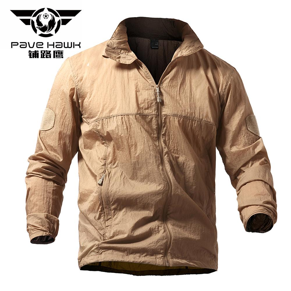 d126a51f0eb3 Spring Summer Mens Fashion Outerwear Windbreaker Men S Thin Jackets Hooded  Raincoat Casual Sporting Coat Clothing 5XL Black Coats And Jackets Mens  Jacket ...