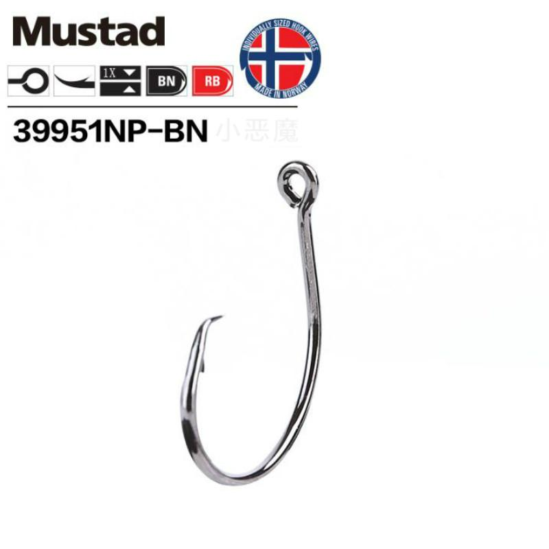 Norway Mustad Fishing Hooks Demon Circle Fishhook High Carbon Steel Fishing  Hooks Sharp Strong Rustproof Sea Carp Anzuelos Anzol Pesca 39951