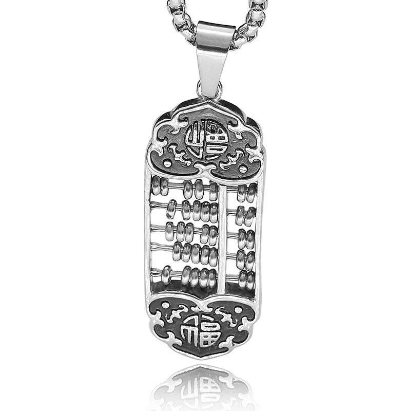 Party New Retro Chinese Style Jewelry Abacus Shape Stainless Steel Silver Color Pendant Happiness Gift Necklace 44mm*17mm P1807