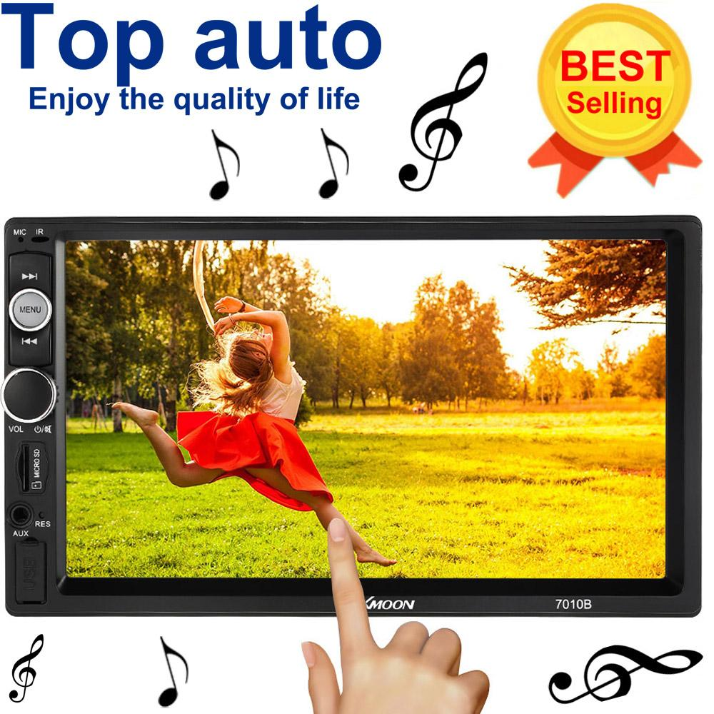 Universal Car MP5 Multimedia Player 2 Din Radio 7 Inch Touch Screen  Bluetooth FM MP5 USB AUX Bluetooth Support Rear View Camera Car Music  System ... c13aecd31e