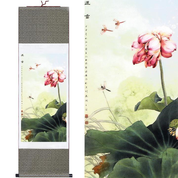 2019 Lotus Flower Home Office Painting Decoration Chinese Art
