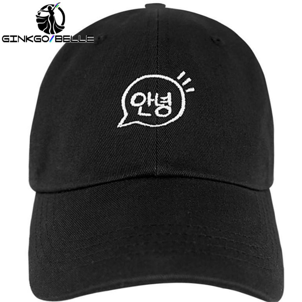 5cfb1f54e Men Dad Hat Women Baseball Cap Unisex Sport Hats Cotton Embroidered  Personality Teens Studen Korean Fashion Team Trip hello
