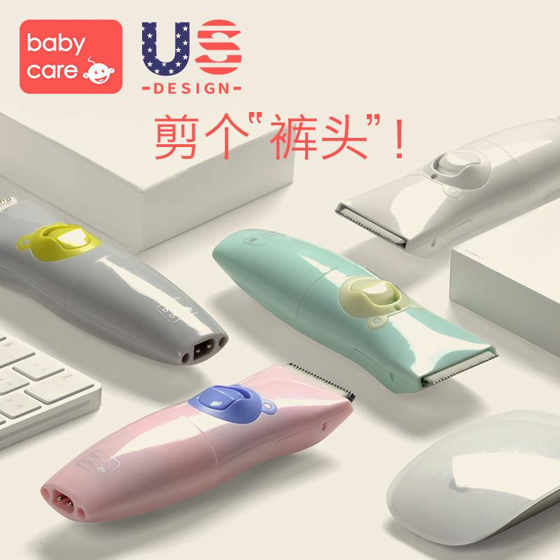 Babycare newborn baby hair clipper ultra-quiet home razor rechargeable super waterproof Machine washing