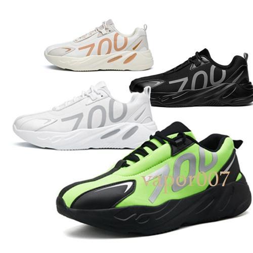 adidas yeezy yeezys boost mit box 2019 best 700 mode luxus Designer Schuhe wave runner 700 V2 3 Mt VX Kanye West schuhe Solide Vanta männer frauen