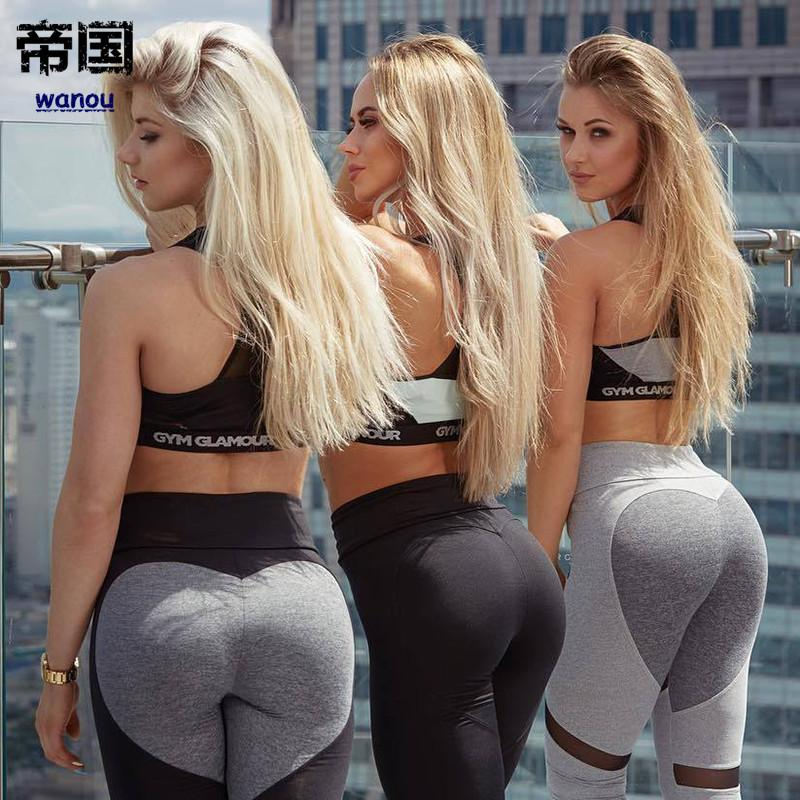 27294d6264 2019 Sexy Heart Yoga Pants Women Patchwork Yoga Sport Leggings Fitness Gym  Training Leggings Running Tights Women Female Trousers From Diguowanou, ...