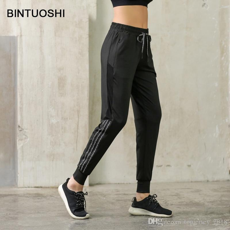 71c97a74 2019 BINTUOSHI Black Loose Jogging Pants Women Zipper Pocket Harem Pants  Yoga Fitness Sports Trousers Women Running Pant Workout #119917 From  Topjersey_2018 ...