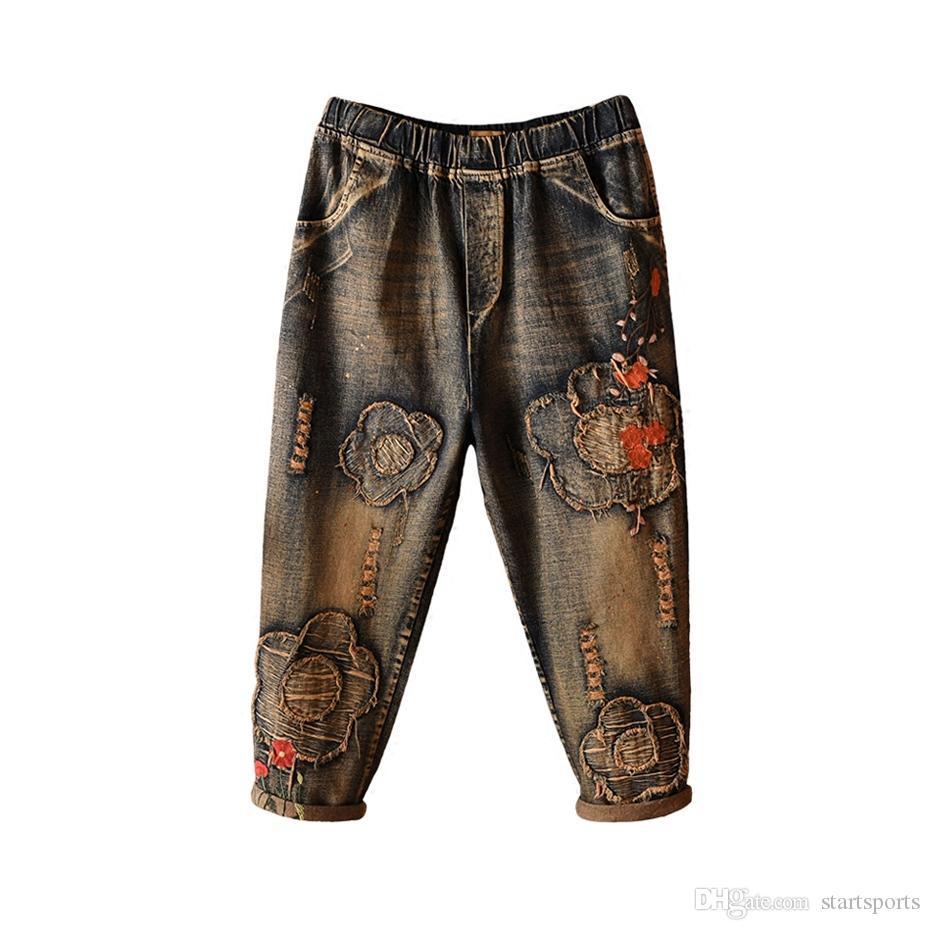 44a52ef4b Harem Jeans Pantalones de mezclilla Pantalones sueltos para mujer Parches  Tamaño grande Vintage Lindo Moda Casual Americano 2018 180017 # 538214